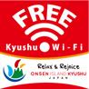 kyushu free wifi