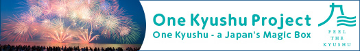 ONE KYUSHU PROJECT fun neighbor island in japan