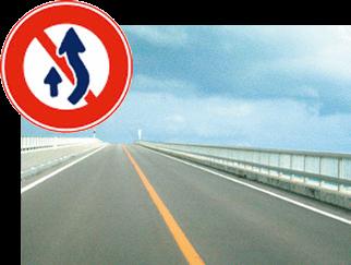 中央 高速 道路 状況