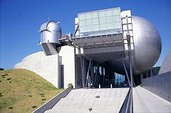 佐賀縣立宇宙科學館