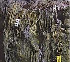 七釜鐘乳洞