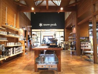 Snow Peak奧日田(露營地)