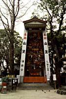 博多祇園山笠祭