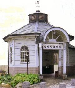 船小屋礦泉場