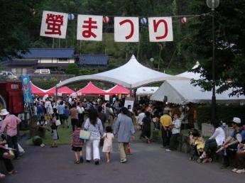 瑩火蟲祭(東峰村 棚田親水公園)