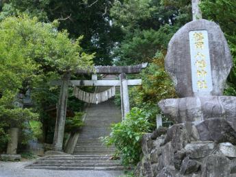 鶴岡八幡神社