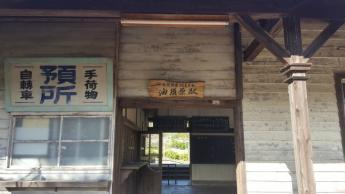 外觀保留著明治時期開業以來的車站
